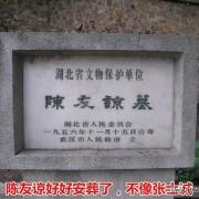 作为亡国后被流放到朝鲜的中国皇帝,陈理最终的结局如何?