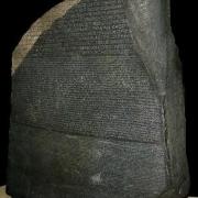 如果罗塞塔石碑被证明系伪造,那这对西方文明来说,意味着什么?