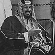 沙特是如何建国的?