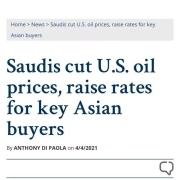 沙特将全面上调出口至亚洲的原油价格,却下调对美国售价,打的是什么算盘?