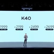 k40买8+128还是12+256?