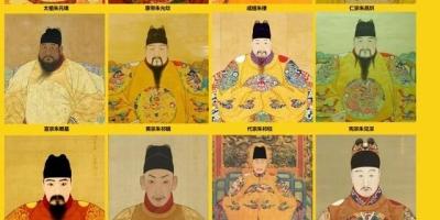 明朝皇帝都下黄泉后,朱元璋号召不肖子孙开会,猜谁被骂的最狠?