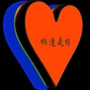 刘备一直说是中山靖王之后,会不会有假?一直没有人核实吗?