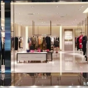 为什么商场里面很多高档的店铺无人问津却可以一直屹立不倒?