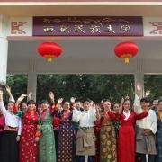 为什么西藏民族大学建在陕西咸阳?