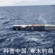 一发鱼雷可将驱逐舰拦腰折断,而导弹却做不到,为何鱼雷威力这么大?