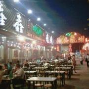 """如何看待""""济南最大的烧烤一条街""""马上将被取缔?"""
