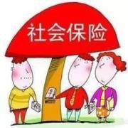 在上海市工作,75年工作,17年退休,大约可以领多少养老金?