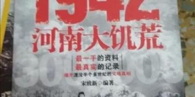 为什么感觉陕西省西安市老城区说河南方言的人比较多?