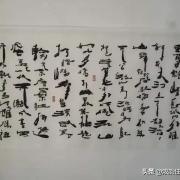 展示一下你的《沁园春•雪•毛泽东》书法作品,写的怎么样?