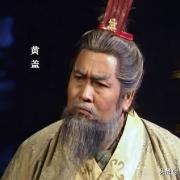 东吴黄盖与西蜀黄忠,谁的武艺更高更勇猛?