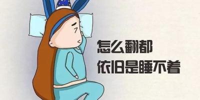 长期只能靠使用安眠药入睡,对身体有什么严重伤害?