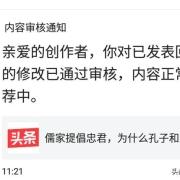 儒家提倡忠君,为什么孔子和孟子不去辅佐周天子,而是游说诸侯?