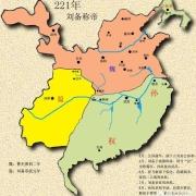 三国时蜀国的国土面积究竟有多大?
