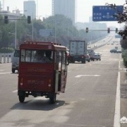 电动三轮车是否应该被禁止?