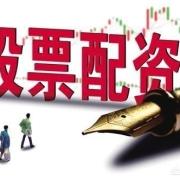 做股票配资的人多吗?什么人适合做股票配资?