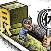 灵活就业身份参加社保,怎样才能以工人身份退休?