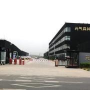 元气森林、六个核桃、喜多多和盼盼,为什么扎堆在安徽滁州建厂?