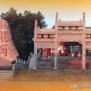 作为游客你对于襄阳古隆中与南阳卧龙岗有什么看法,为什么?