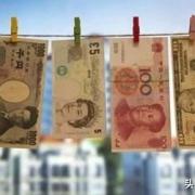 人民币是国际货币吗?有哪些国家可以直接使用人民币交易?
