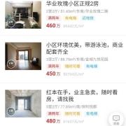 有140万的首付在深圳哪里买房好,夫妻两人收入到手20000
