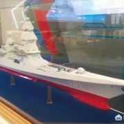 如何看待俄罗斯最新的领袖级驱逐舰?