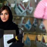 为什么沙特禁止国内的男子与来自孟加拉,巴基斯坦,缅甸,乍得的女性结婚?