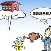 中国人,为什么那么累啊?