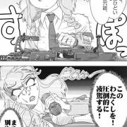 """日本62式机枪到底有多""""烂""""?"""