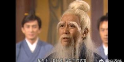 张三丰想了九阳真经一辈子,张无忌拿到后为什么不把九阳真经给他?