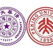 国内高校中,哪所大学是名校的分界线?