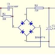 LED灯电源输出标的DC125-140V,为什么用万用表测输出有319V?