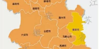 安徽将率先把合肥培育成特大城市,对此,你怎么看?