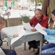2021年原民办老师待遇怎么样?