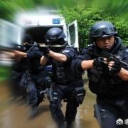 南京森林警察学院就业前景怎么样?