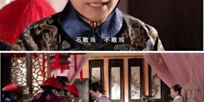 清朝皇帝打赏的金瓜子是干什么用的?对此你怎么看?
