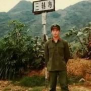 33岁的营级干部,应该继续在部队还是转业,军校毕业的?