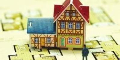 有房贷的房子怎么卖?