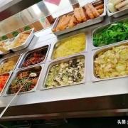 为什么企业里面,好多管理人员中午不去员工食堂吃饭,宁愿外卖?