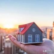 当一个新楼盘开发商不接受住房公积金贷款,说明什么?