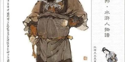 假如《水浒传》中,晁盖没有死,他领导梁山好汉,结局会怎样?