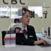 在银行上班是什么感觉?