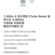 MacBook Pro 13.3内存选8G好还是16G好?