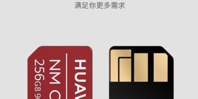 华为之前在推的超微型存储卡是什么套路?