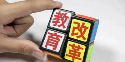 假如教师都没有了编制,整个中国教育就会出现什么样的情况?