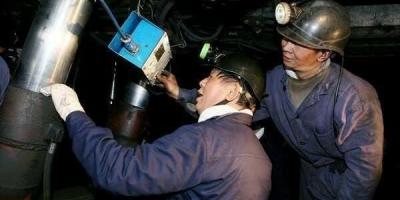 在煤矿上班是一种什么体验?