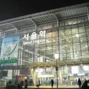 韩国的首都原本叫做汉城后来改为首尔,是否跟中国有关?