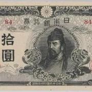 为什么日本作为发达国家,日元却这么不值钱?