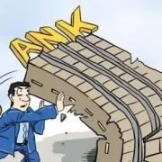 为什么现阶段的银行行业出现大的离职潮?