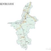 历史上宁夏的面积很大,为何如今缩小到只有6.64万平方公里?
